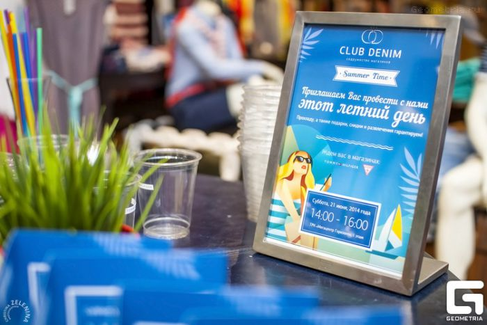 Summer Time в Club Denim. Ростов-на-Дону